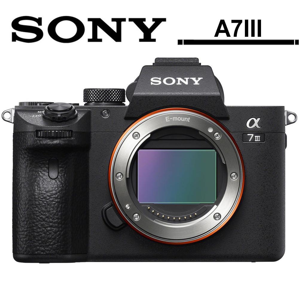 [加碼送好禮]SONY A7III (A7M3) 單機身/公司貨