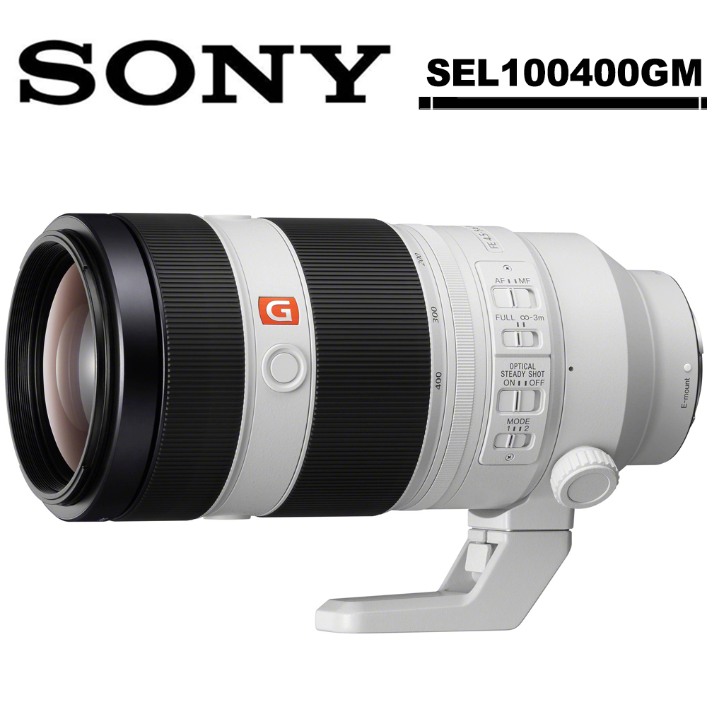 [拭鏡筆]SONY FE 100-400mm F4.5-5.6 GM OSS (SEL100400GM) /公司貨