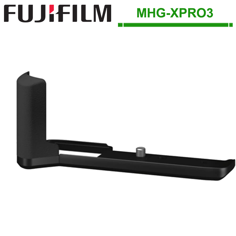 FUJIFILM Hand Grip MHG-XPRO3 原廠手把
