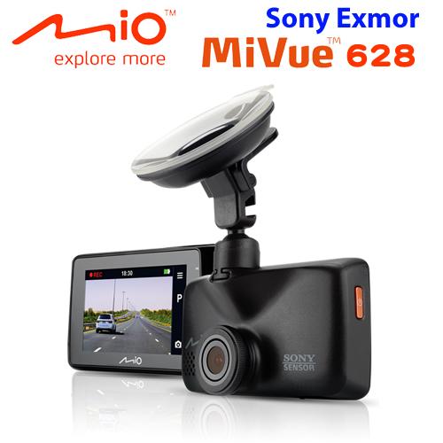 Mio MiVue™ 628 Sony Sensor大光圈行車記錄器+16G記憶卡+點煙器+手機矽膠立架+吸盤式雙面立架貼