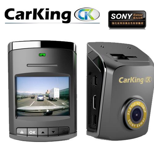 CarKing A7 安霸A7+ SONY鏡頭高階畫質行車記錄器送16G記憶卡+點煙器+手機矽膠立架