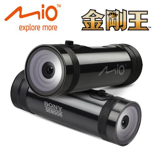 Mio MiVue™ M550 金剛王機車專用SONY元件行車記錄器+16G記憶卡+螢幕擦拭布+防水車充線+手機矽膠立架