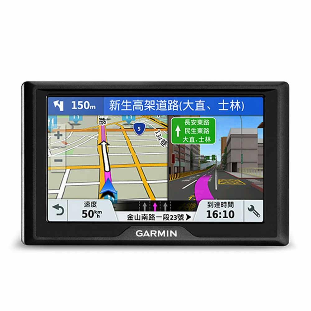 GARMIN Drive 51 5吋玩樂 機