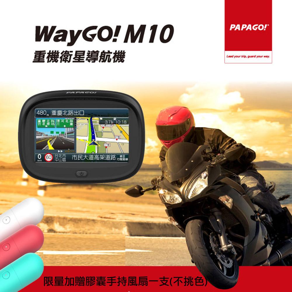 PAPAGO ! WayGO!M10重機衛星導航機+擦拭布