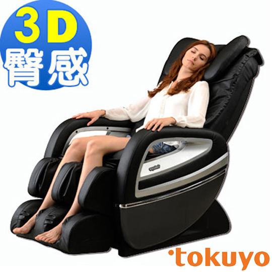 送7吋旗艦型藍芽四核心平板電腦-不挑色【tokuyo】全傾式3D臀感按摩椅 TC-470(二色選)