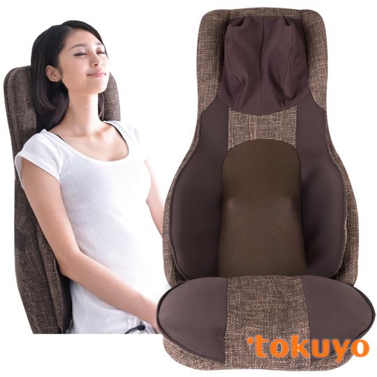 ★送按摩椅造型8G隨身碟(鑑賞期後寄)★【tokuyo】摩速椅Super TH-571