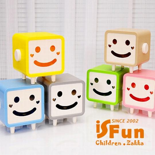 【iSFun】方型笑脸*自动抽取纸巾盒/灰