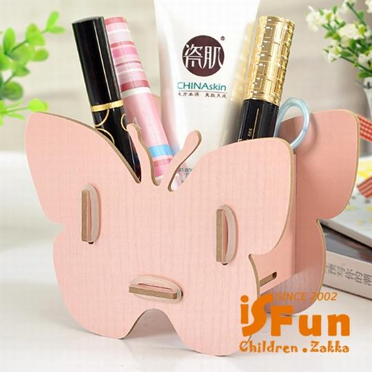 【iSFun】缤纷蝴蝶*木质桌上收纳盒/粉