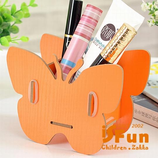 【iSFun】缤纷蝴蝶*木质桌上收纳盒/橘