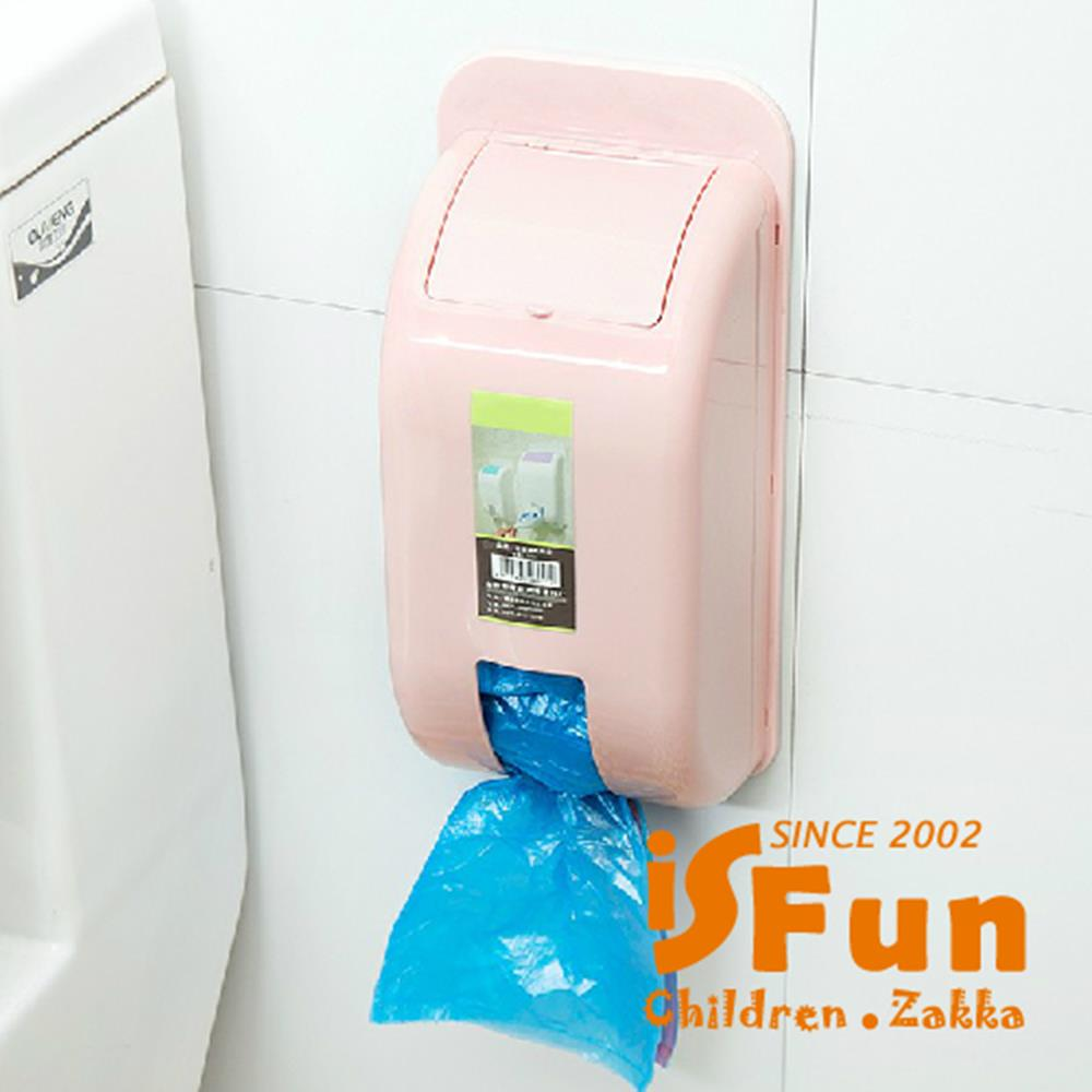 【iSFun】壁挂收纳*掀盖塑胶袋面纸收集盒/随机色