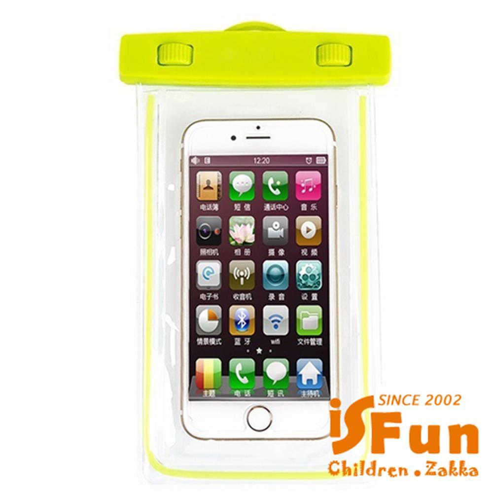 【iSFun】戏水专用*萤光触控相机手机防水袋/绿+随机色