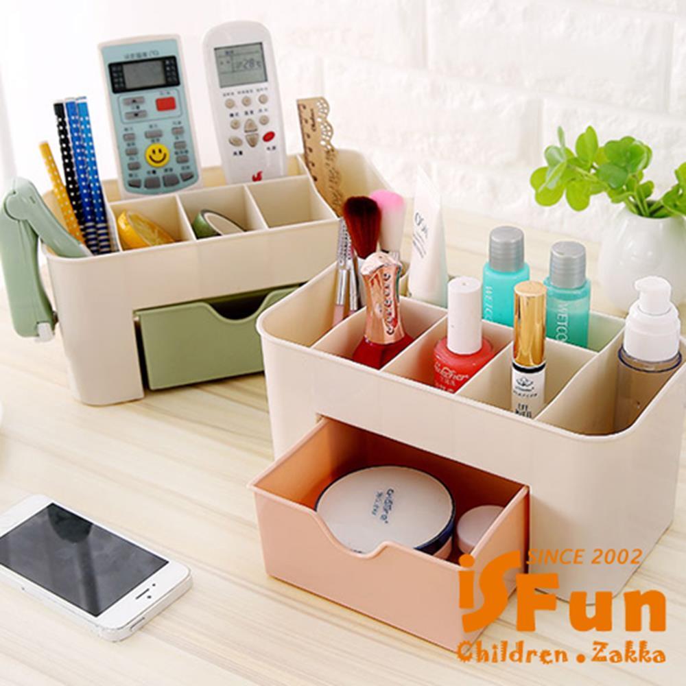 【iSFun】北欧色调*桌上抽屉分隔化妆收纳盒/绿
