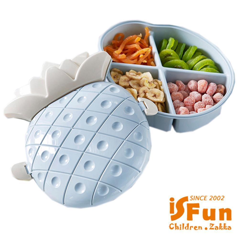 【iSFun】粉彩凤梨*桌上零食糖果收纳盒/蓝