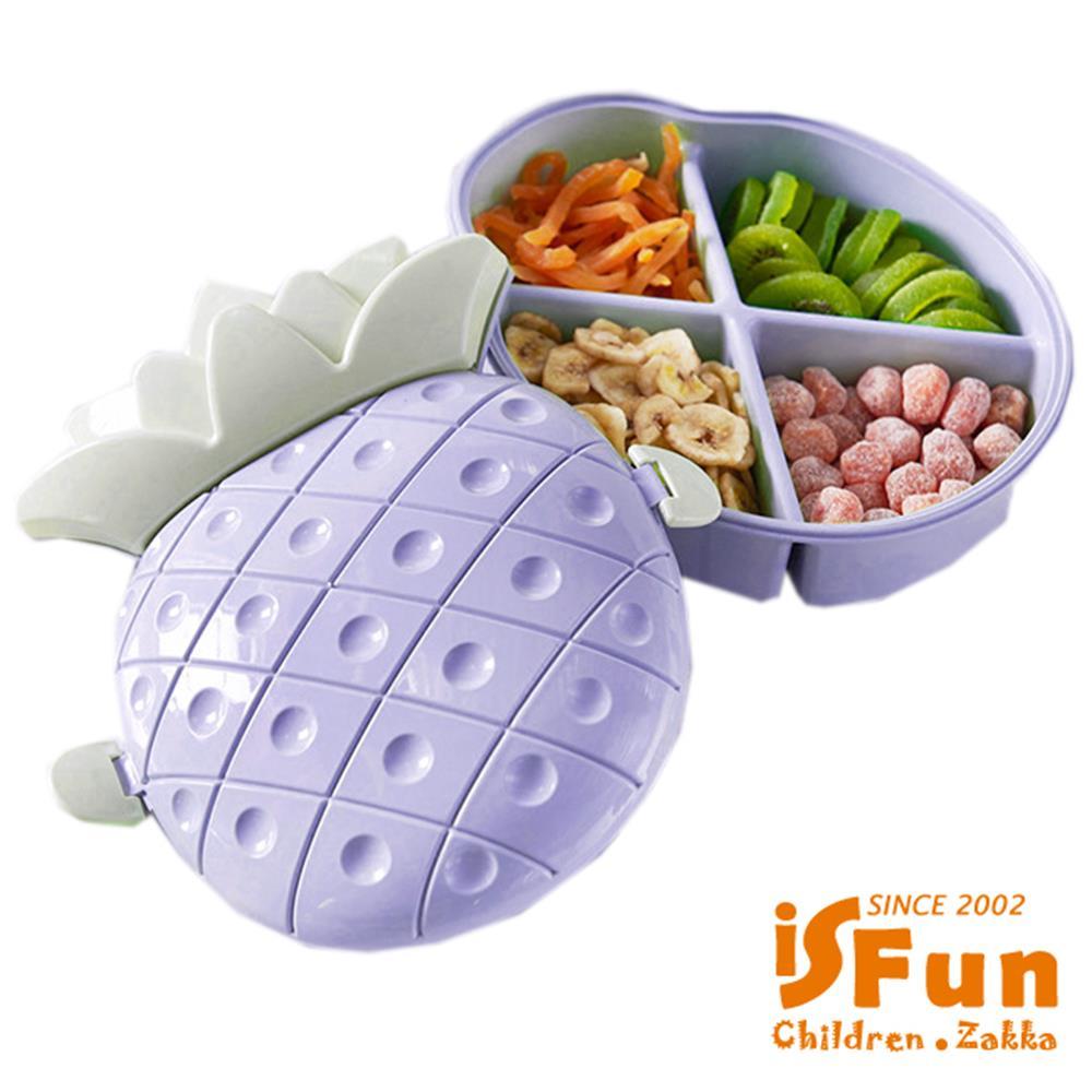 【iSFun】粉彩凤梨*桌上零食糖果收纳盒/紫