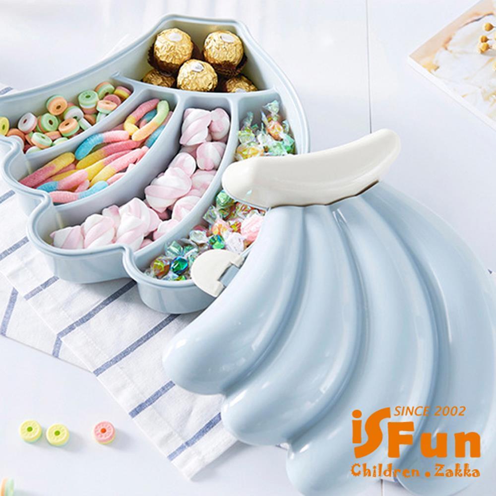 【iSFun】粉彩香蕉*桌上零食糖果收纳盒/蓝