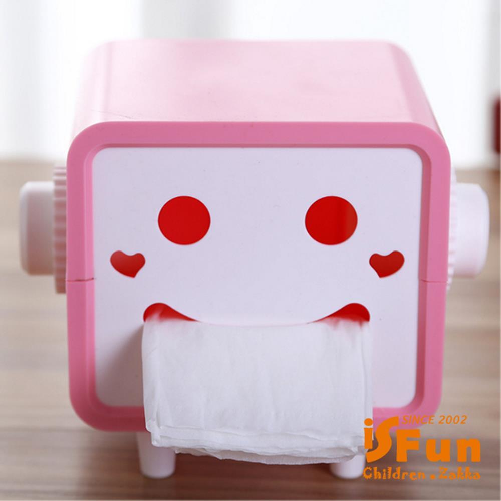 【iSFun】方型笑脸*自动抽取纸巾盒/粉