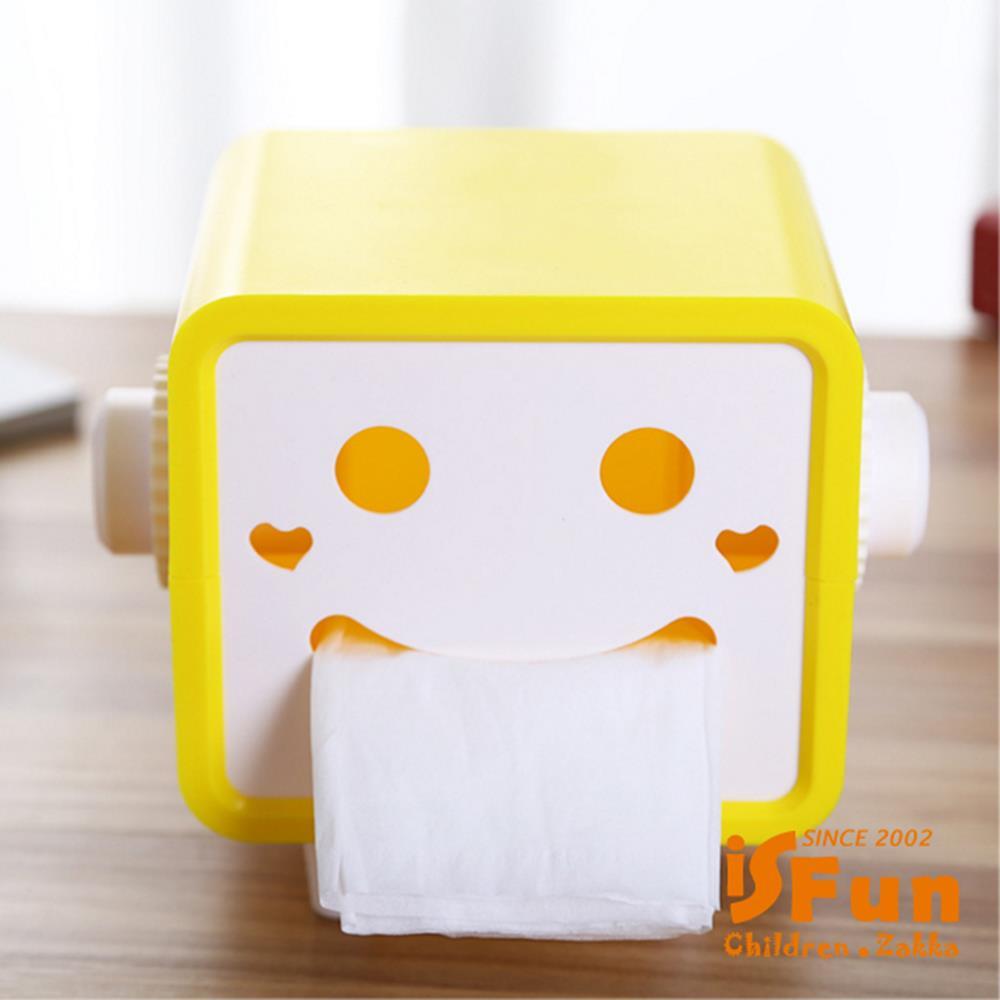 【iSFun】方型笑脸*自动抽取纸巾盒/黄