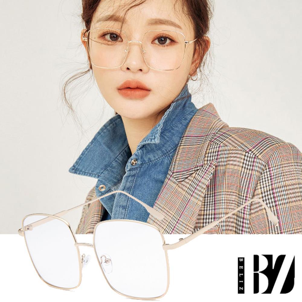 【BeLiz】韩版大方框*细框金属平光眼镜/金