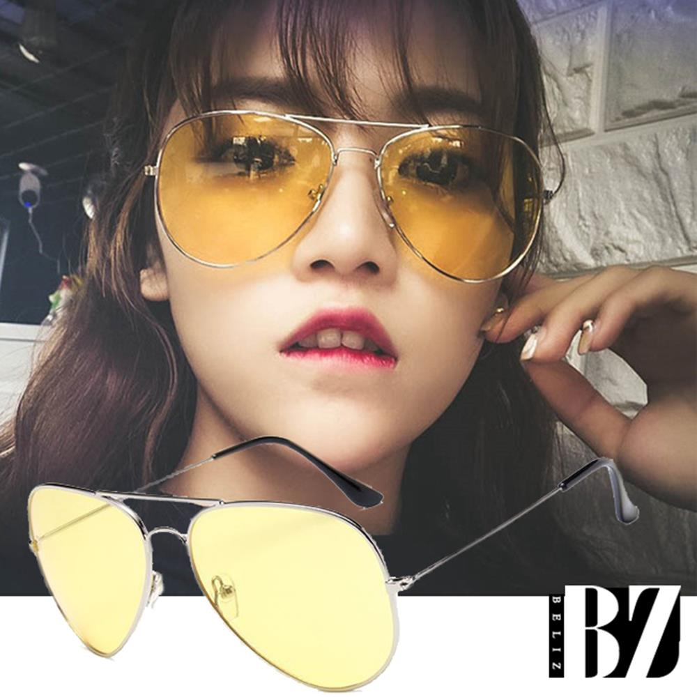 【BeLiz】炫彩糖果*透视雷朋细框墨镜/银框黄