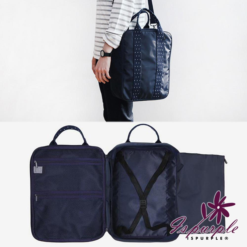【iSPurple】手提侧背*旅行长方行李箱杆包/深蓝
