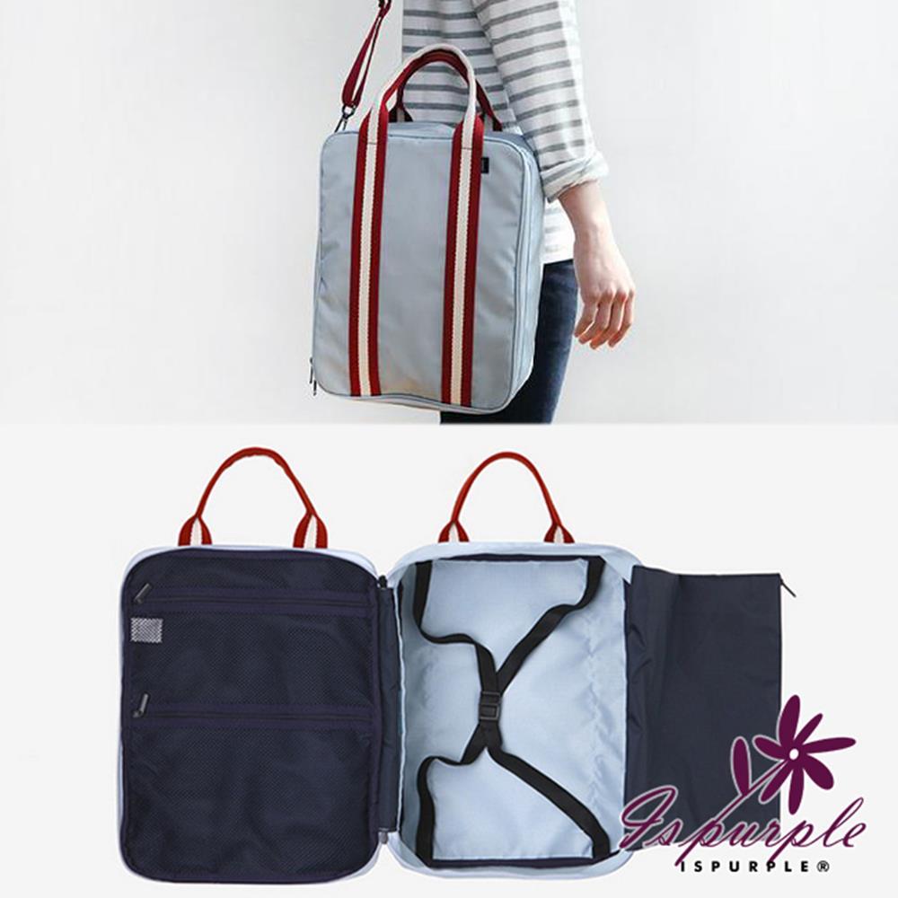 【iSPurple】手提侧背*旅行长方行李箱杆包/银灰