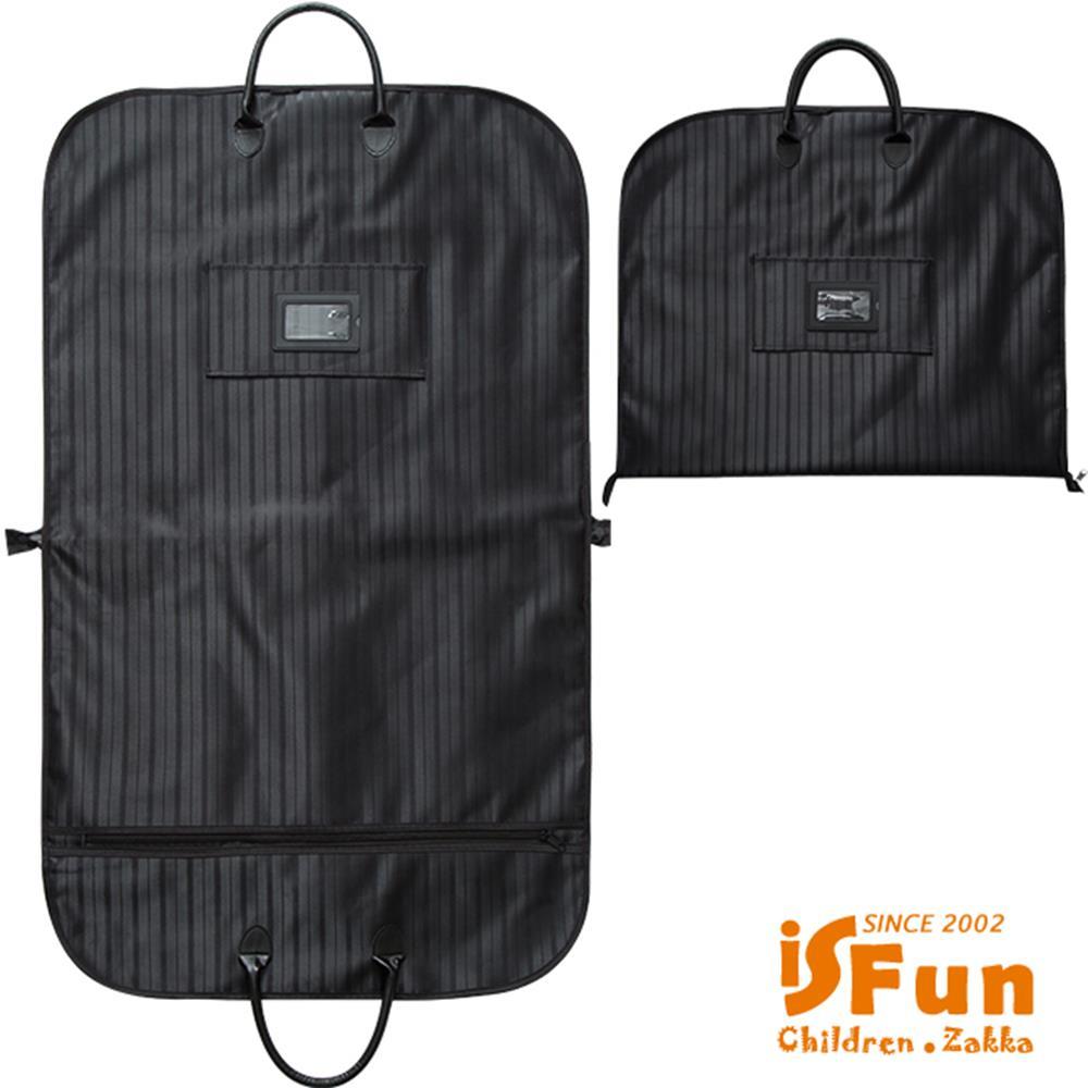 【iSFun】都会男士*西装衬衫防尘袋箱杆包/黑