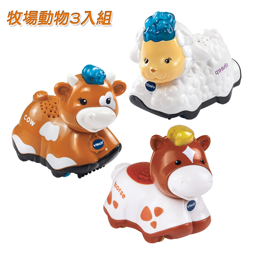【Vtech】嘟嘟動物系列-牧場動物3入組