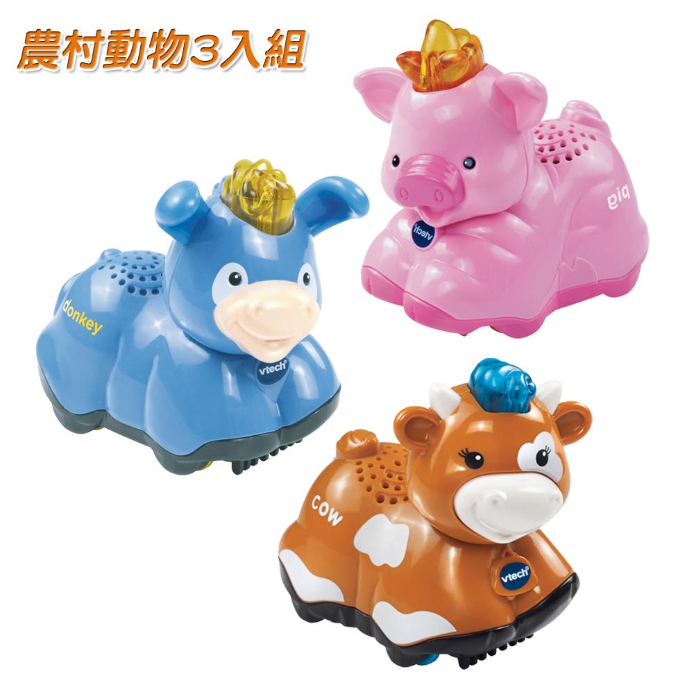 【Vtech】嘟嘟動物系列-農村動物3入組