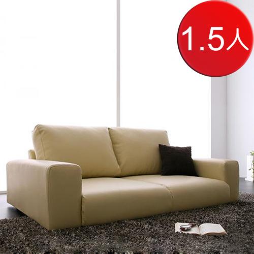 JP Kagu 日系1.5人座皮質落地沙發^(二色^)