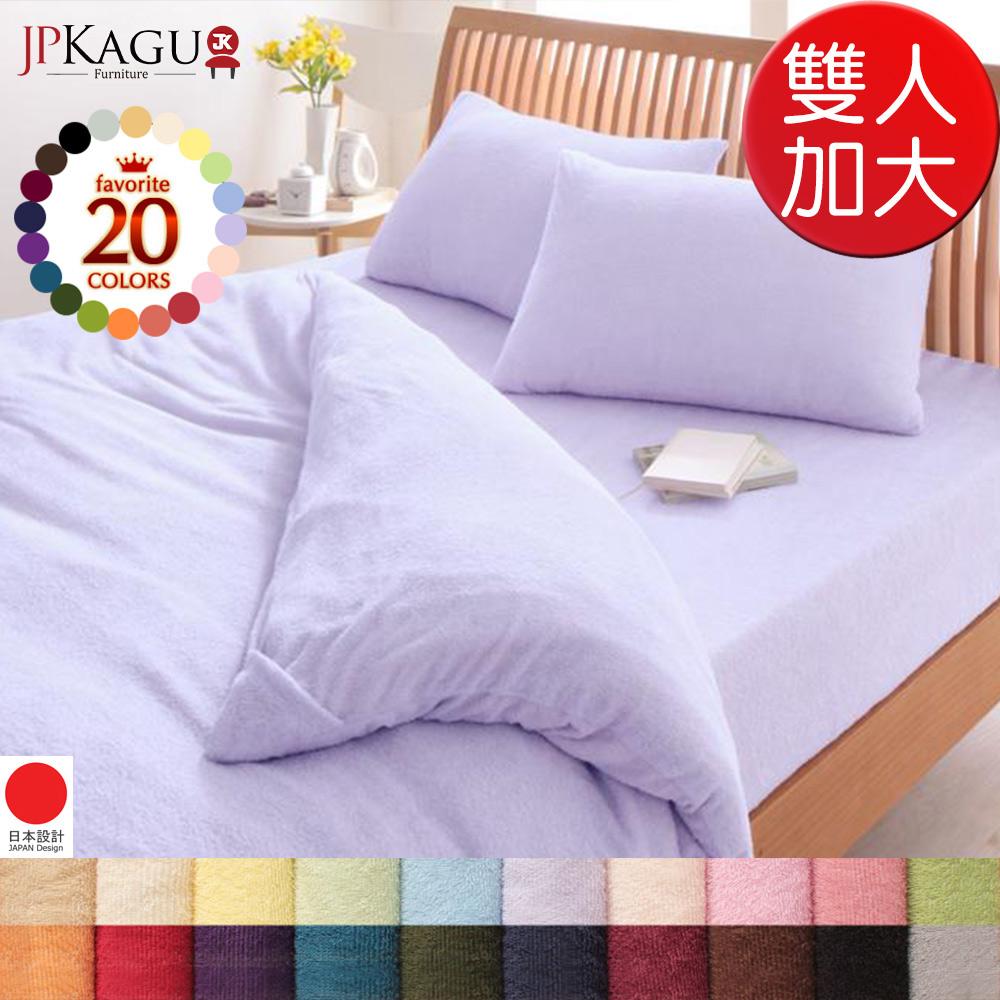 JP Kagu 日系素色超柔軟極細絨毛純棉毛巾被套~雙人加大^(20色^)