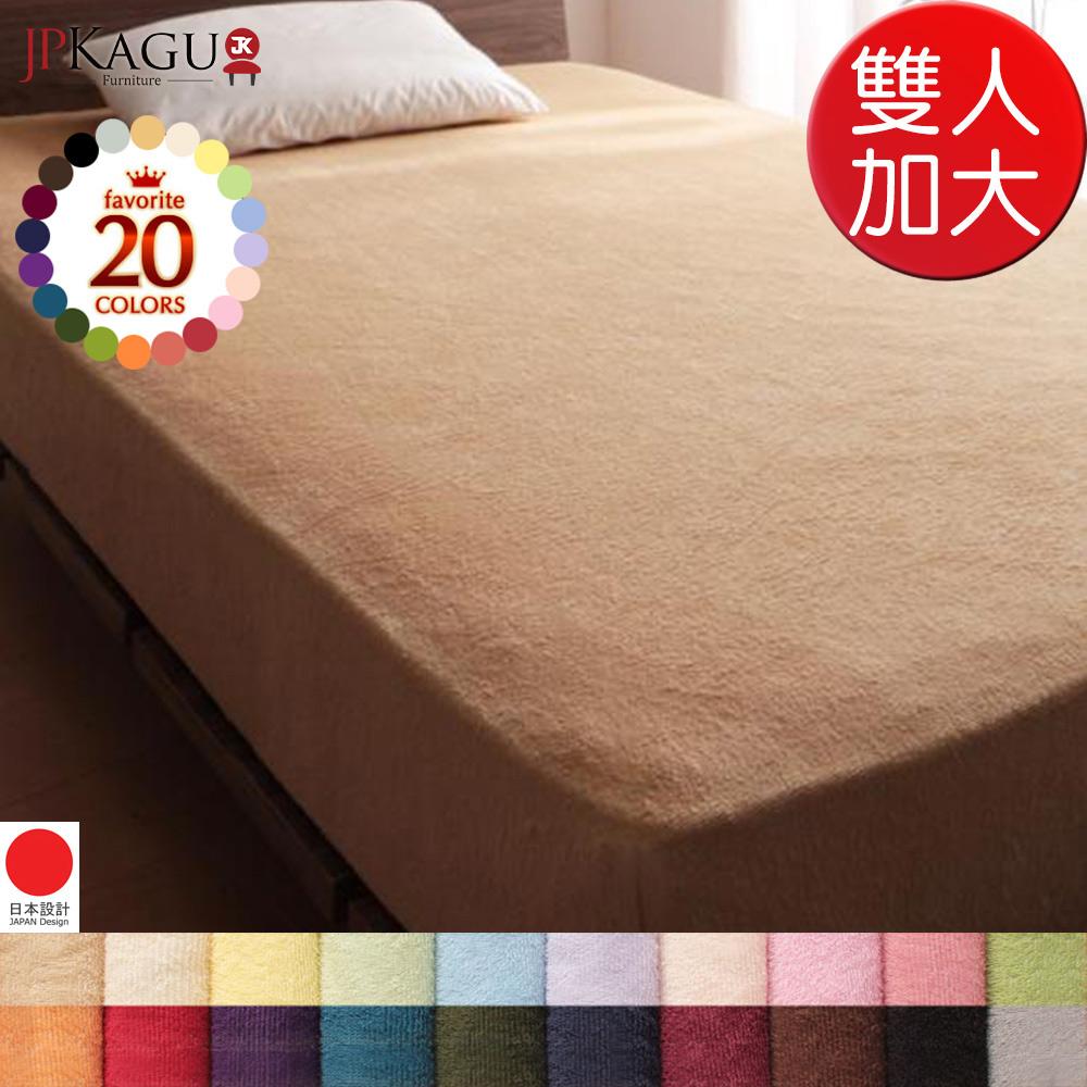 JP Kagu 日系素色超柔軟極細絨毛純棉毛巾床包-雙人加大 20色
