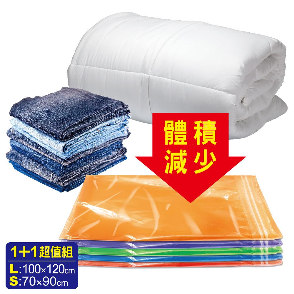 SoEasy 超值組幸福草衣物棉被壓縮袋(L+S)