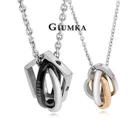 【GIUMKA】I MISS U 316L鋼男女情人對鍊附白鋼鍊