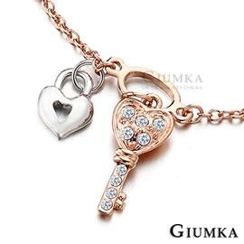 ~GIUMKA~白K飾-愛戀鎖鑰腳鍊鋯石氣質淑女款 單個