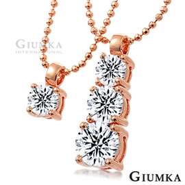 GIUMKA白K飾-優雅仕女雙鍊項鍊 -玫金