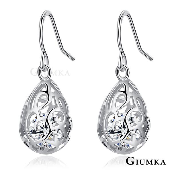 GIUMKA白K飾-立體鏤空水滴耳勾式垂墜耳環
