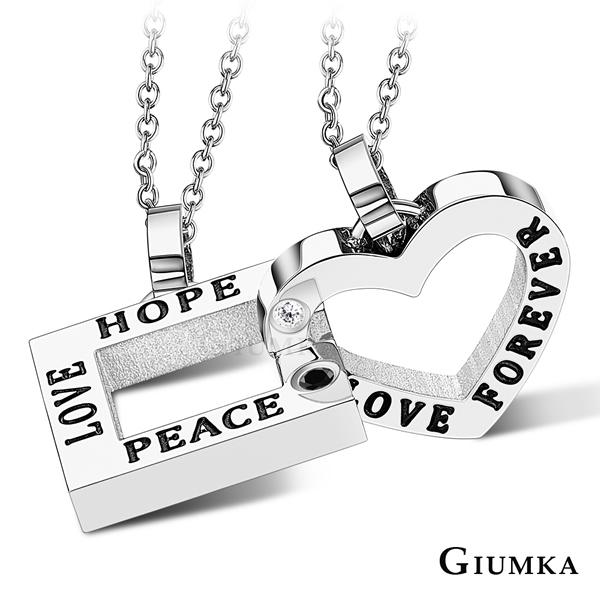 GIUMKA 命中注定珠寶白鋼情侶對鍊~銀色 單個價