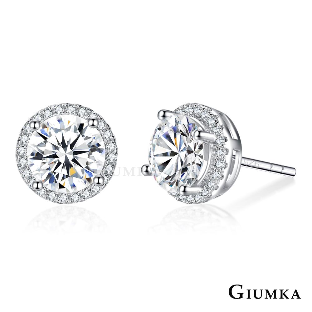 GIUMKA 925純銀 典雅魅力 純銀耳環 0.9CM 1CM 兩款 MFS06189