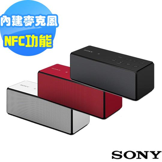 【藍芽/NFC揚聲器】SONY SRS-X3