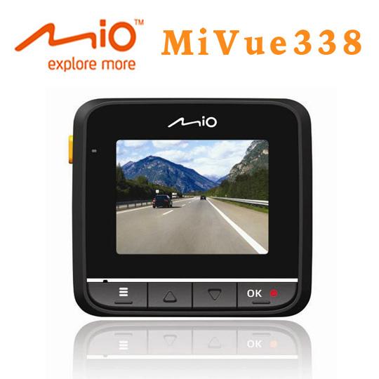 Mio MiVue 338_2吋螢幕 高科技行車記錄器(加贈)8G卡+車用香氛+三孔擴充座