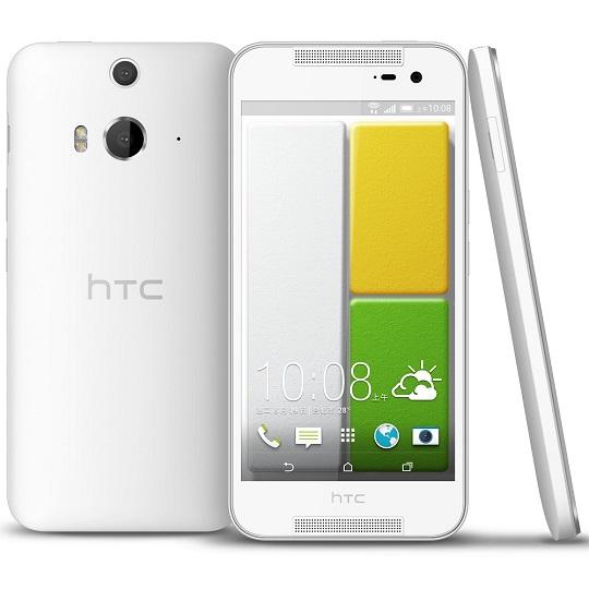 【殺二千限時再贈原廠登錄禮+自拍棒組】HTC Butterfly 2 4G LTE 5吋蝴蝶機2代 - 16G版