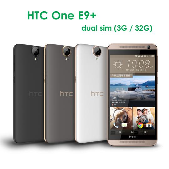 【原$15900單機特殺!】HTC one E9+ dual sim 5.5吋八核心雙卡智慧手機 - 32G版