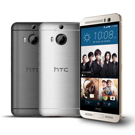 HTC One M9+ 極光版 八核心 5.2吋智慧型手機(M9px)