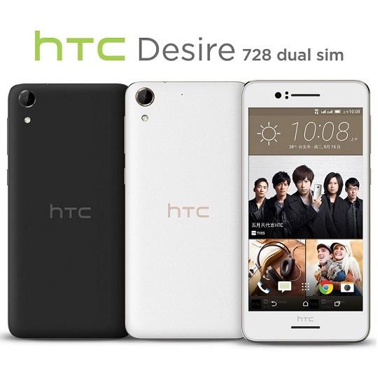 【加贈保貼+保護殼】HTC Desire 728 dual sim 5.5寸八核心智慧機