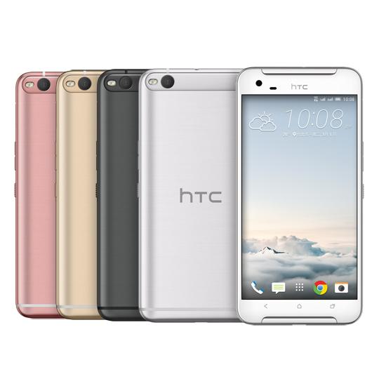 【加贈保貼+保護套+手機立架!】HTC One X9 dual sim 5.5吋 4G LTE 智慧型手機 - 32G版
