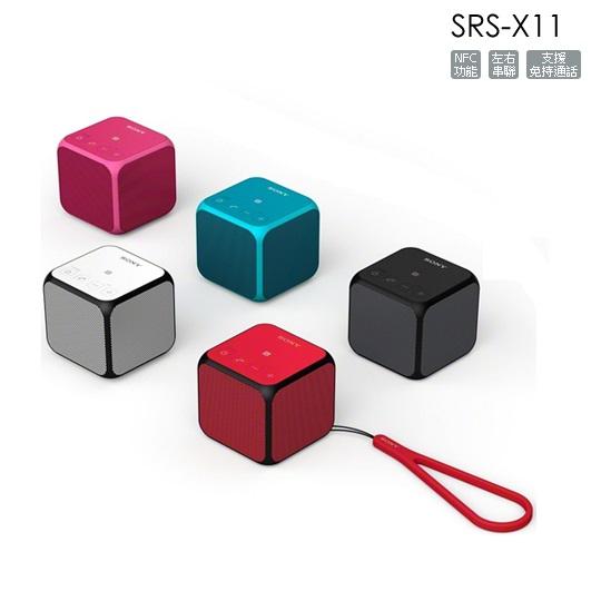 【限時特殺】SONY SRS-X11 NFC 藍牙方塊喇叭