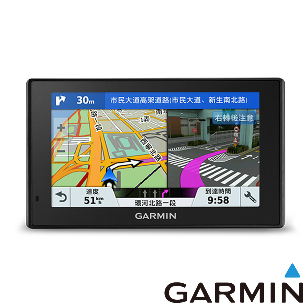 ~ 殺一千!~GARMIN DriveSmart 51 5吋聲控行旅領航家
