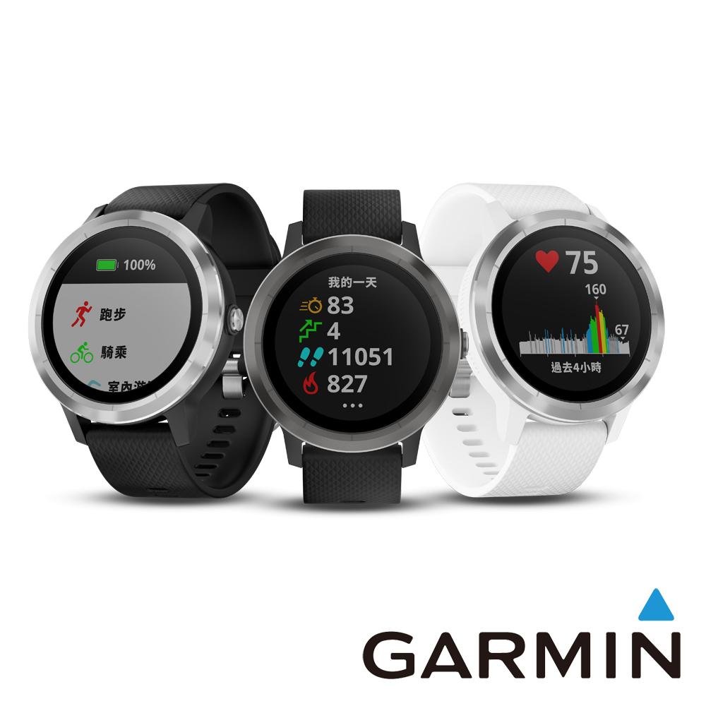GARMIN vivoactive 3 行动支付 GPS 心率表