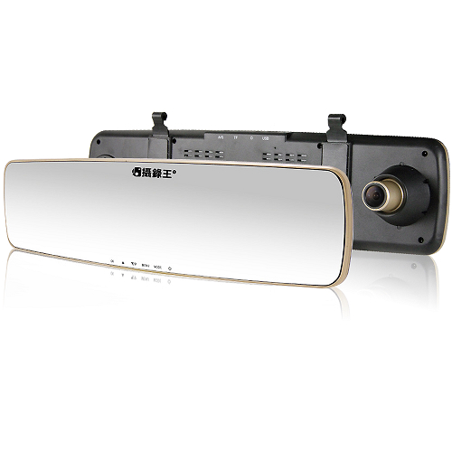攝錄王 Z5 Plus 微曲面後視鏡 5吋大螢幕 高畫質廣角行車記錄器  送8G Clas