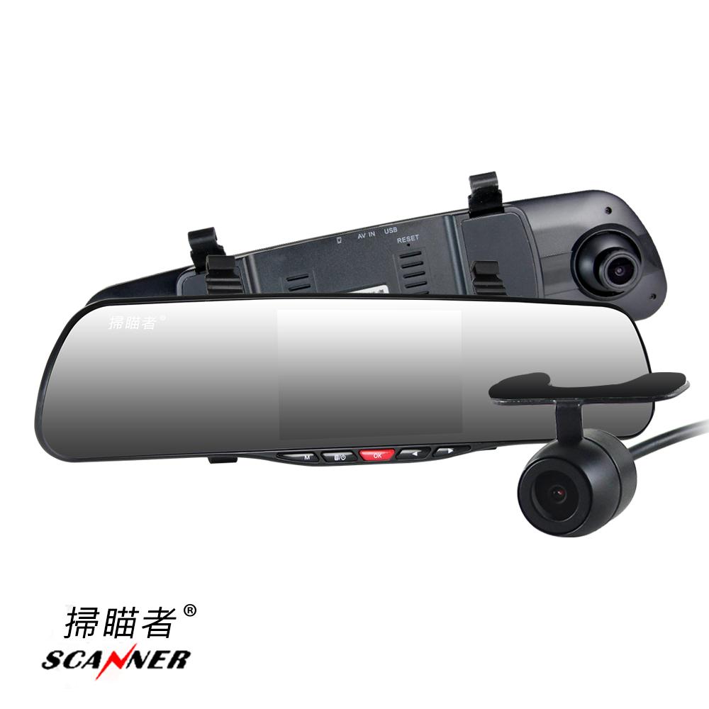 掃瞄者 K100 後鏡頭 雙鏡頭行車記錄器 16GC10記憶卡